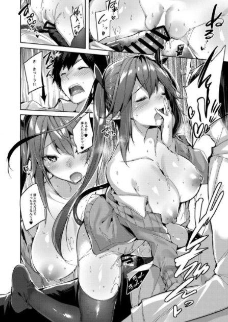 16 3 5 - 【エロ同人誌 淫乱 種付け】幼馴染のJKは淫乱巨乳サキュバス♡性欲が強すぎて大好きな男子の精液を一滴残らず欲しちゃう♡乳首&ま〇この同時イキで膣が締まって大量中出し♡《アニメ・漫画》
