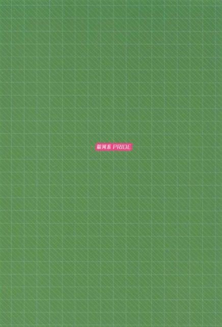 18 9 4 - 【エロ同人誌 FGO】『ますたぁ…存分に出してください♡』トレーニング後のマスターに清姫が性的マッサージ♡清姫式パイズリ搾精→令呪を使って強制的に膣を締めさせられ濃厚中出し発射♡《アニメ・漫画》