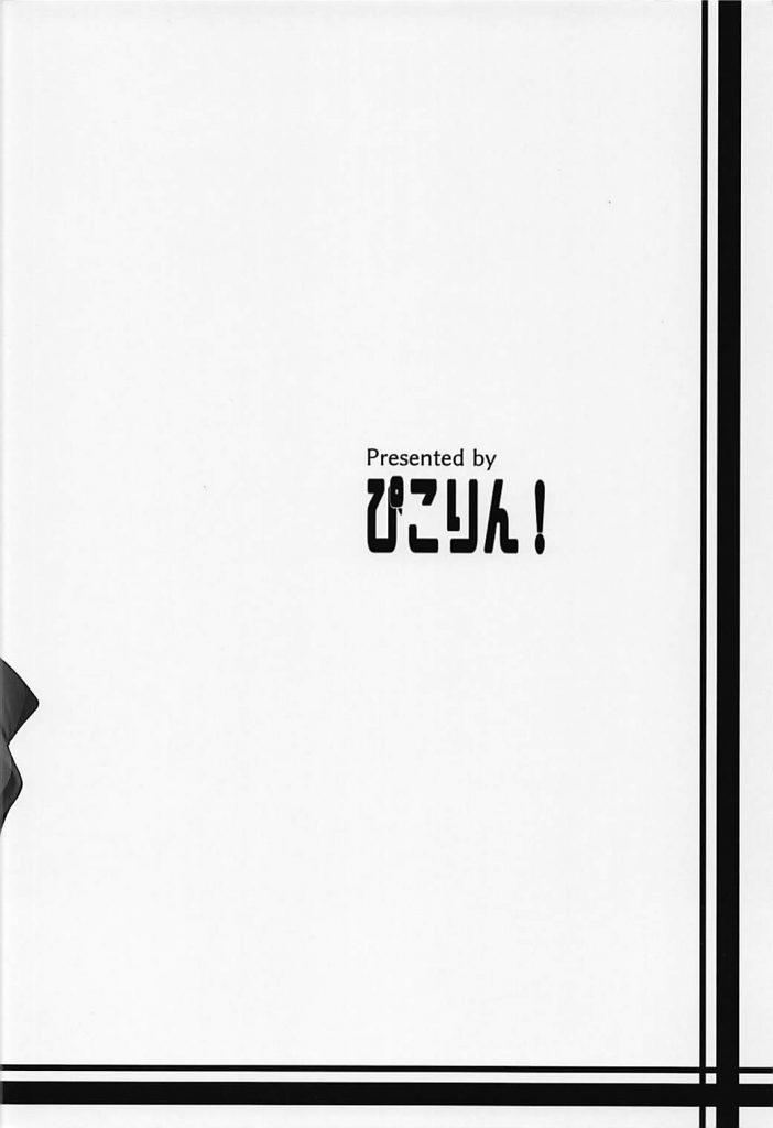 17 17 702x1024 - 【エロ同人誌 モバマス】『んはっ♡ああぁ…♡』アイドルとPの性交渉が許されている変態事務所でレッスン後の文香・幸子・茜が鬼畜Pに濃厚中出しセックスを強要させられる!≪アニメ・ゲーム≫