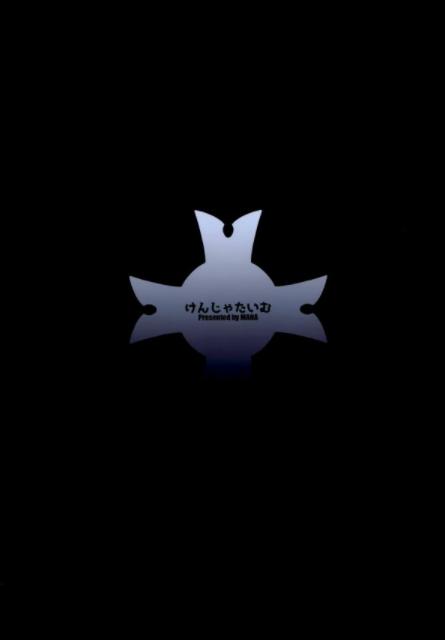 2 11 - 【エロ同人誌 FGO】『アソコ壊れちゃいます…』マシュが鬼畜マスターに調教されカルデア内で露出オナニーしたりワイバーンのチンコを挿入されボテ腹大量ザーメンを中出しされ精神崩壊イキ♡《アニメ・ゲーム》