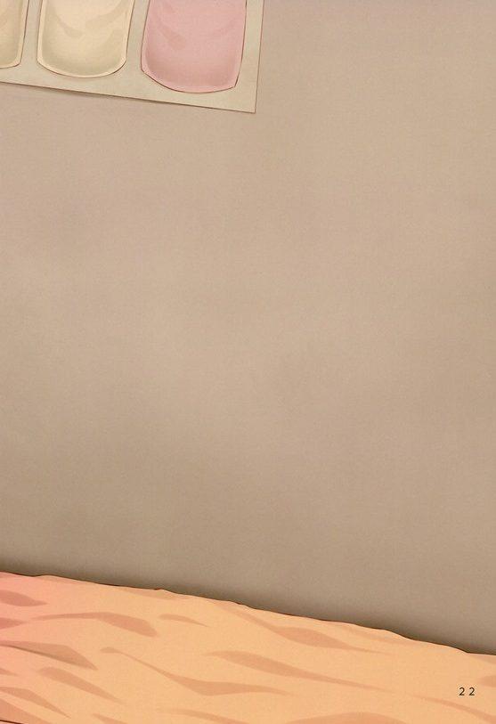 21 - 【エロ同人誌 ラブライブ!サンシャイン!!】『やだ…やめて…』Aqoursメンバー達がオナニーしている最中に部屋に入り込んで無理やり中出しレイプする!!≪アニメ・漫画≫
