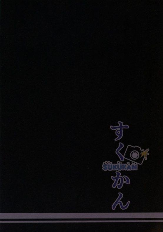 3 1 3 - 【エロ同人誌 ラブライブ!サンシャイン!!】『ダメ…ナマは…』理亞と聖良が変態男達に監禁調教されて強制中出しレイプ!!身体中精液まみれになりながら堕ちていく!!≪アニメ・漫画≫