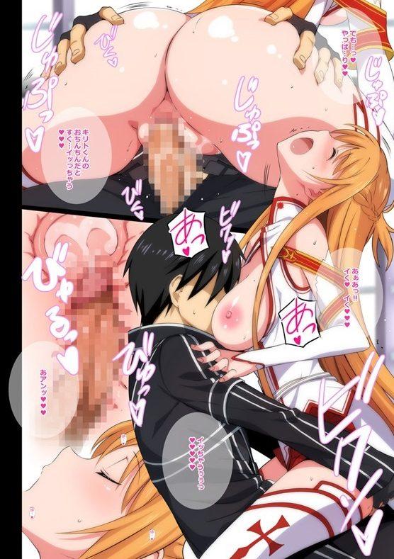 5 4 - 【エロ同人誌 SAO】『もう1回…シてほしいな♡』ボス攻略前にアスナがまんこをくぱぁ♡拡げてキリトを誘惑♡イチャラブ濃厚中出しセックスをしまくって大量の精液を子宮注入♡≪アニメ・漫画≫